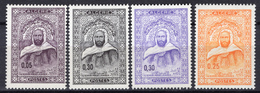 1968-71 - ALGERIA - Yv.  Nr. 470/472+470B - NH - (UP131.53) - Algeria (1962-...)
