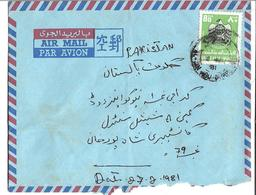 UNITED ARAB EMIRATES Airmail 1977 80 Fils - Abu Dhabi