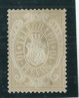 Bavière Telegraph Yvert N° 11 - Beieren