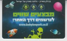 ISRAEL BABYLONPARK GIFT CARD - Gift Cards