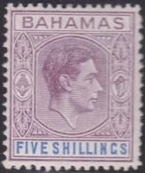 Bahamas       .   SG      .  156   (2 Scans)    .   *     .  Mint-hinged  .   /    .   Ongebruikt - 1859-1963 Kronenkolonie