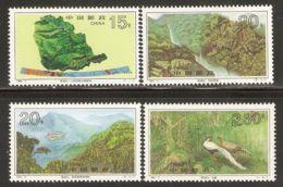 China P.R. 1995 Mi# 2591-2594 ** MNH - Mt. Dinghushan - Unused Stamps