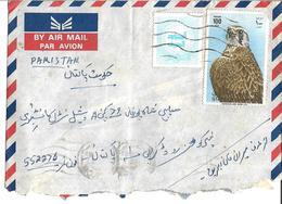 Bahrain 1980 Bird 100 F, Charity Stamp Airmail Cover To Pakistan. - Bahreïn (1965-...)