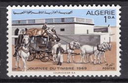 1969 - ALGERIA - Yv.  Nr. 490 - NH - (UP131.54) - Algeria (1962-...)