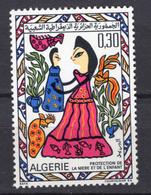 1969 - ALGERIA - Yv.  Nr. 505 - NH - (UP131.54) - Algeria (1962-...)