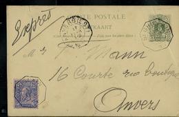 Carte N° 17. Obl. St Ghislain Dans Hexagone Du 17/02/1893 Pour Anvers (Est)  Par Exprès - Entiers Postaux
