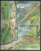 Burundi - 2012 - Bloc BF N°224 - Insectes - Non Dentelé / Imperf. - Neuf Luxe ** / MNH / Postfrisch - Insectes