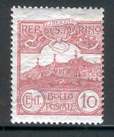 SAN MARINO 1903 10c Mt. Titano Scott Cat. No(s). 45 MH - Unused Stamps