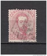 1872   EDIFIL  Nº 118 - Usados