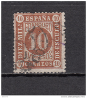 1867     EDIFIL  Nº   94 - 1850-68 Regno: Isabella II