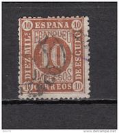 1867     EDIFIL  Nº   94 - 1850-68 Reino: Isabel II