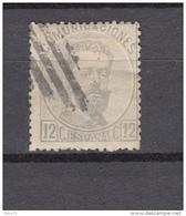 1872   EDIFIL  Nº  122 - 1872-73 Reino: Amadeo I