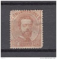 1872   EDIFIL  Nº  125  ( * ) - Nuevos