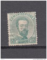 1872   EDIFIL  Nº  126  ( * ) - Nuevos