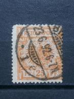 Deutsche Reich Mi-Nr. 49 B Gestempelt Geprüft - Oblitérés