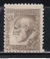 1934  EDIFIL Nº 680   /**/, - 1931-50 Nuevos & Fijasellos