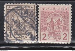 Postes Cherifiennes , 1912  Yvert Nº 1, 2 - Marruecos (1956-...)