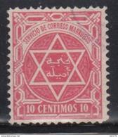 Tanger A Arzila , 1896  Yvert Nº 106 - Marruecos (1956-...)