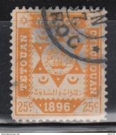 Tetuan A Chechouan  , 1896  Yvert Nº 142 - Marruecos (1956-...)