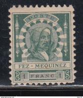 Fez A Meknes , 1892  Yvert Nº 23  /*/ - Marruecos (1956-...)
