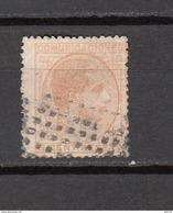 1878   EDIFIL  Nº 191 - Gebraucht
