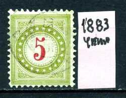 SVIZZERA - HELVETIA - Year 1883 - Viaggiato - Traveled - Voyagè - Gereist. - Segnatasse