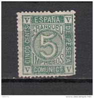 1872   EDIFIL  Nº 117  ( * ) - Nuevos