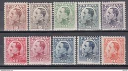1930 - 1931 Edifil Nº 490 / 498, 497A,  /*/ - 1889-1931 Königreich: Alphonse XIII.