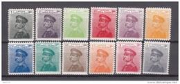 1911   YVERT  Nº 93 / 104    / ** / - Serbia