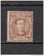 1876   EDIFIL  Nº  174   ( * ) - Nuevos