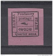 "BAMRA   """"  Quarter Anna """" - Bamra"