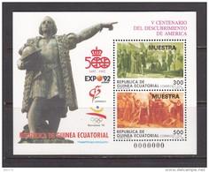 1992  V  CENTENARIO DEL DESCUBRIMIENTO DE AMÉRICA   -- MUESTRA --    / ** / - Guinea Ecuatorial