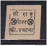 1870 - 78  YVERT  Nº 4 ,   SG - Nº 5 - Soruth
