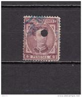 1876   EDIFIL  Nº  181 T - 1875-1882 Koninkrijk: Alfonso XII