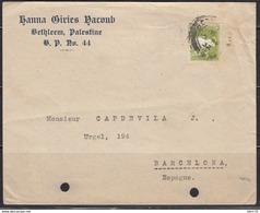Carta, Bethleem  A  Barcelona ( España ) , - Palestine