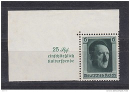 1937    MICHEL  Nº 648   / ** / - Neufs