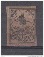 1863  YVERT Nº 6 - Nuevos