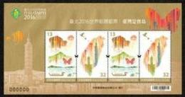 2016 Taiwan The Treasure Island Stamps Sheetlet Butterfly Mount Lake Taipei 101 Dragon Boat Sky Lantern Map - Environment & Climate Protection
