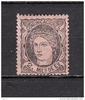 1870    EDIFIL  Nº 103  / * / - Ungebraucht
