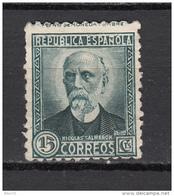 1931 - 1932   EDIFIL  Nº  657   ( * ) - 1931-50 Nuevos & Fijasellos