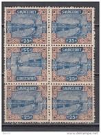 1921   MICHEL  Nº  56 A  Kdr    ** / * - 1920-35 Sociedad De Naciones