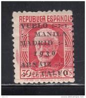 1936    EDIFIL   Nº   741    / * / - 1931-Tegenwoordig: 2de Rep. - ...Juan Carlos I