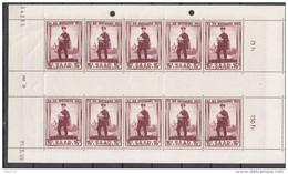 1955   MICHEL  Nº  361  ZS    / ** / - 1947-56 Ocupación Aliada