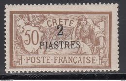 1903  Yvert Nº 17   /*/ - Kreta (1902-1903)