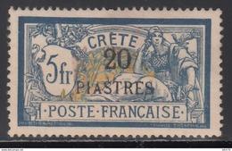 1903  Yvert Nº 20  /**/ - Kreta (1902-1903)