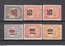 1912   YVERT  Nº  115 / 120  / * / - Madagascar (1889-1960)