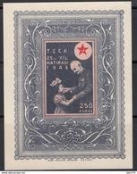 1946  MICHEL Nº BLOCK 2  ( * ) - 1921-... República