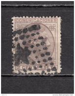 1878    EDIFIL  Nº 190 - 1875-1882 Koninkrijk: Alfonso XII