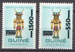 Portugese Guinea MNH Overprinted Set - Cultures