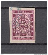 1884    MICHEL  Nº  5 - Postage Due